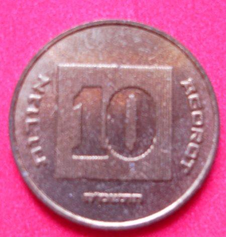10 Argot Reverse