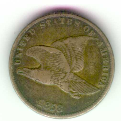 Flying Eagle 1858 VG