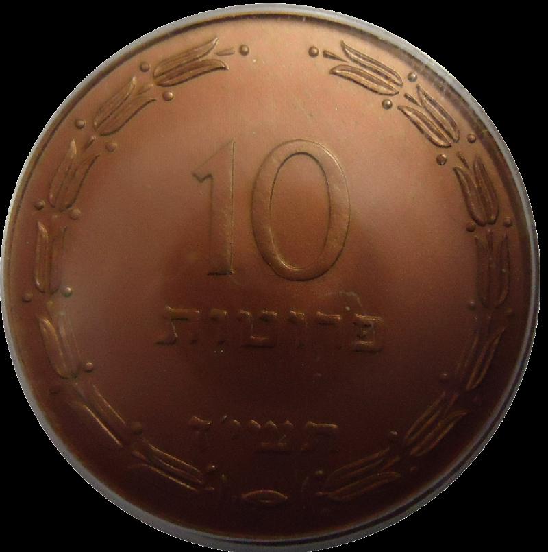 Israeli Additions Coin Community Forum