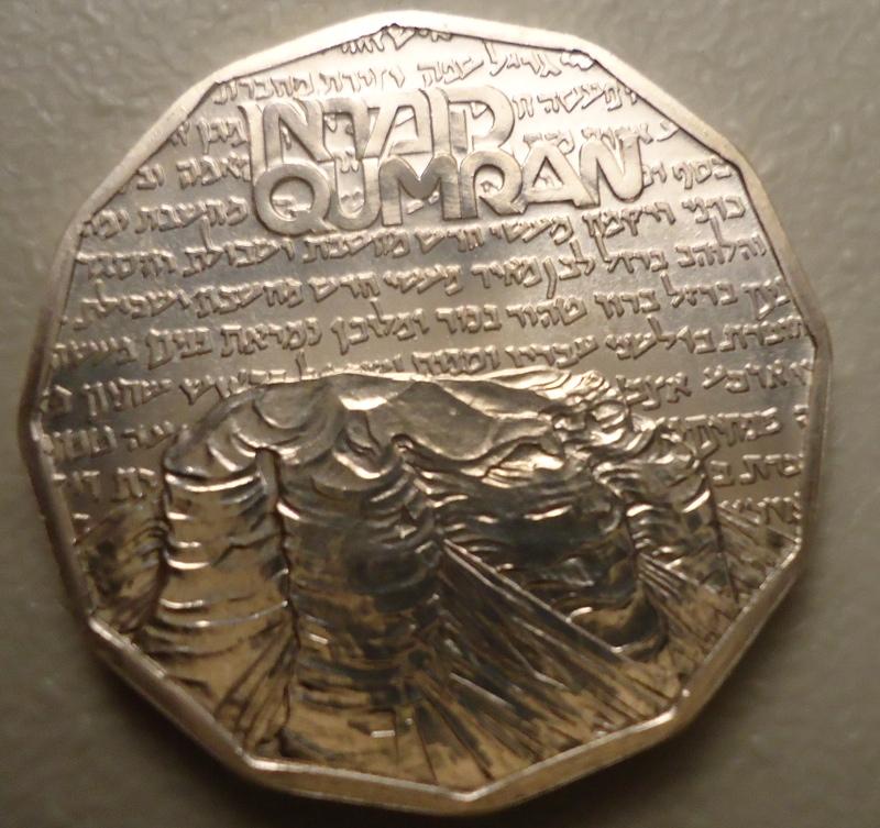 Qumran Mint