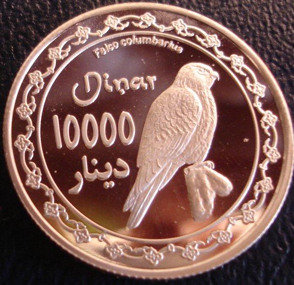 10000 Dinar Kurdistan Coin Obverse