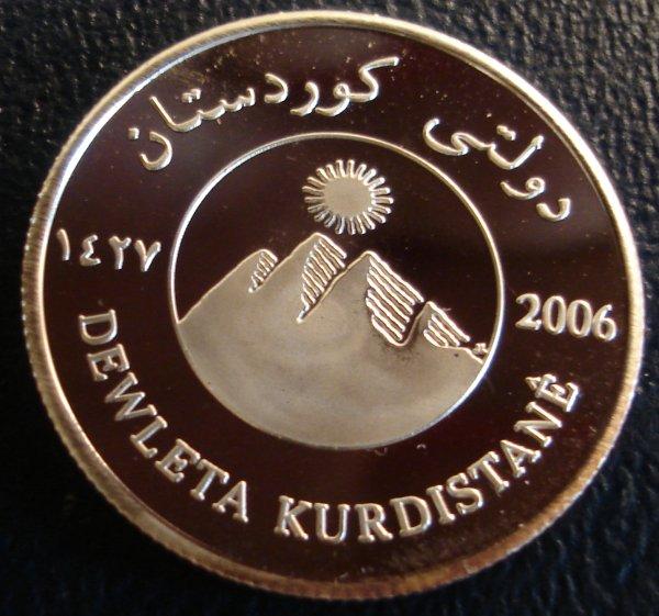 Kurdistan 10000 Dinar Reverse
